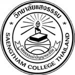logo-saengtham