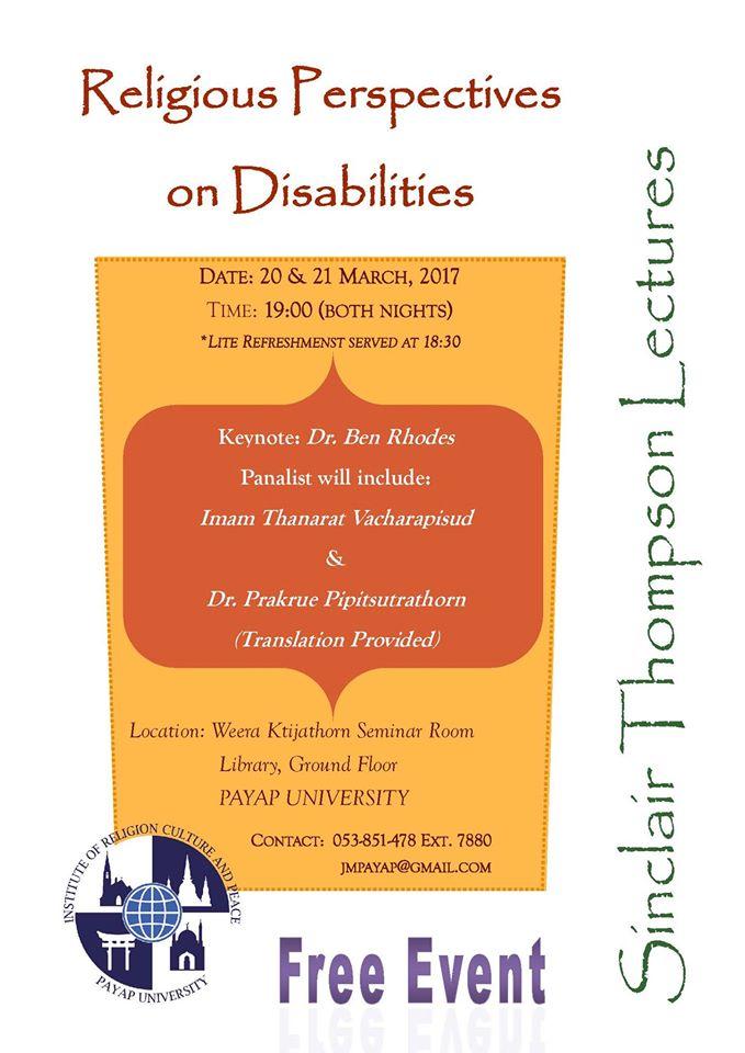 การบรรยายพิเศษ เรื่องมุมมองในศาสนาต่อความพิการ